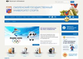 sgafkst.ru