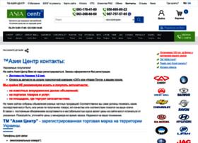 sgauto.com.ua