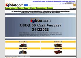 sgbox.com