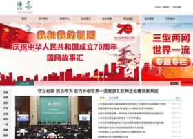 sgcc.com.cn