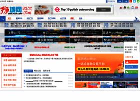 sgchinese.com