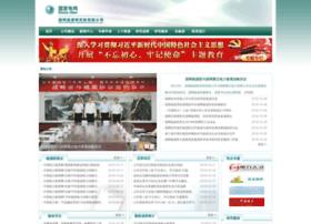 sgeri.sgcc.com.cn