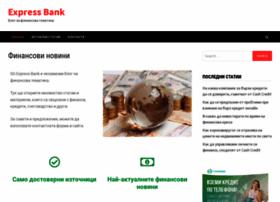 sgexpressbank.bg