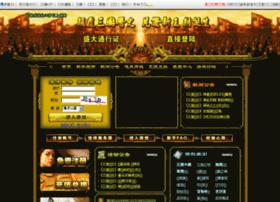 sgfy.cga.com.cn