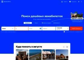 sgh.ru