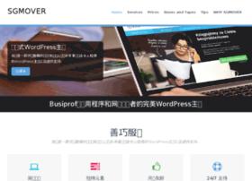 sgmover.com
