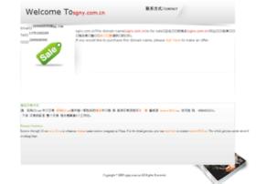 sgny.com.cn
