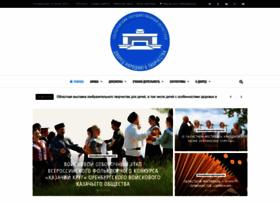 sgodnt.ru
