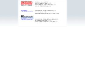 sgp.co.jp
