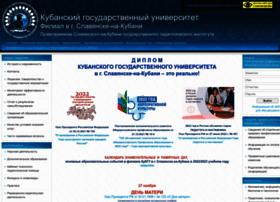 sgpi.ru