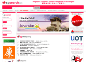 sgsearch.com