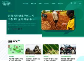 sgsg.hankyung.com