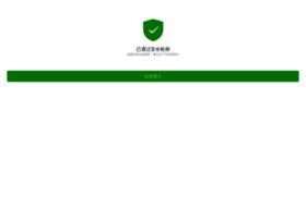 sgsportsequipment.com