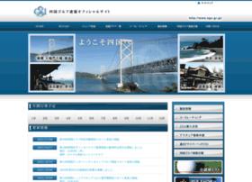 sgu.gr.jp