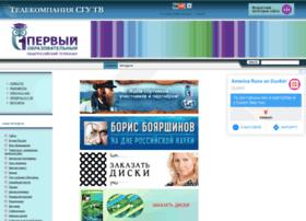 sgutv.ru