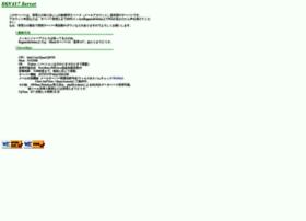 sgv417.jp