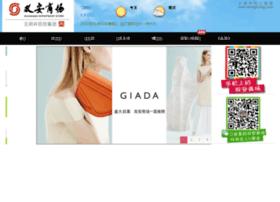 sh-an.com.cn