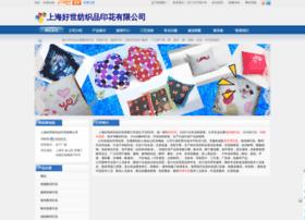 sh-haoshi.com.cn