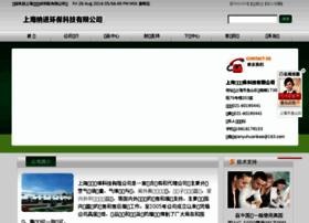 sh-qygm.com