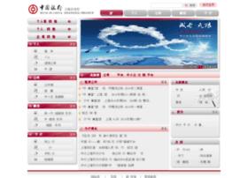 sh.bank-of-china.com