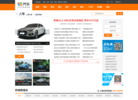 sh.xgo.com.cn