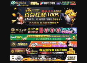 shaadiyojna.com