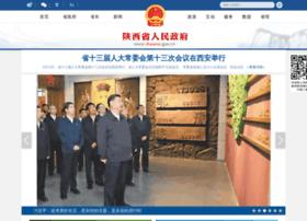 shaanxi.gov.cn