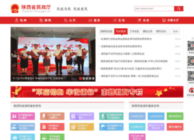 shaanxi.mca.gov.cn
