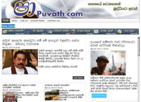shaapuvath.com