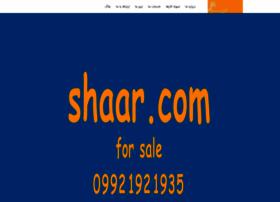 shaar.com