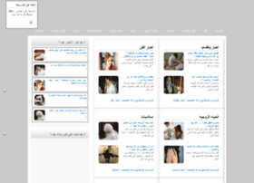 shabab-boook.blogspot.com
