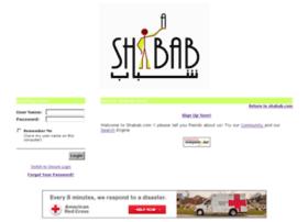 shabab.com
