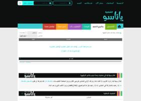 shabab.yanasoo.com
