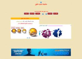 shababdanfek.jobs-board.com