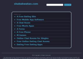 shababwatan.com