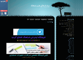 shabahange.mihanblog.com