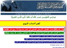 shabakataljahad.info