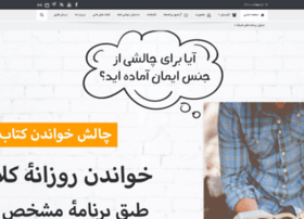 shabakeh7.com