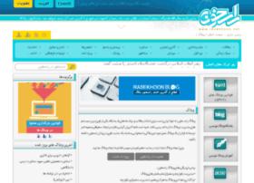 shabakieh.rasekhoonblog.com