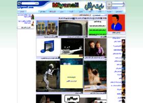 shabanh.miyanali.com