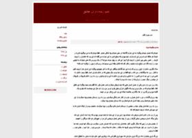 shabdel.blogfa.com
