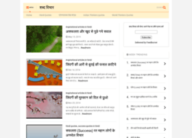 shabdvichar.blogspot.in
