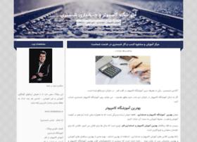 shabestari.blogfa.com