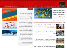 shabestarnews.mihanblog.com