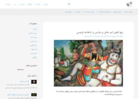 shabgar.com