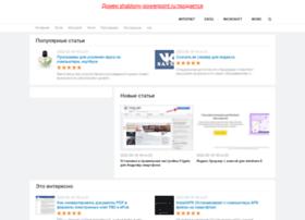 shablony-powerpoint.ru