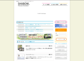 shabow.net