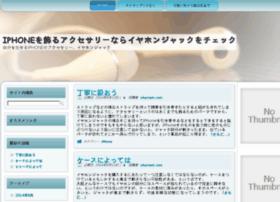 shacram.com