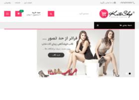 shadab.net
