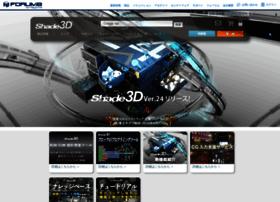 shade3d.jp